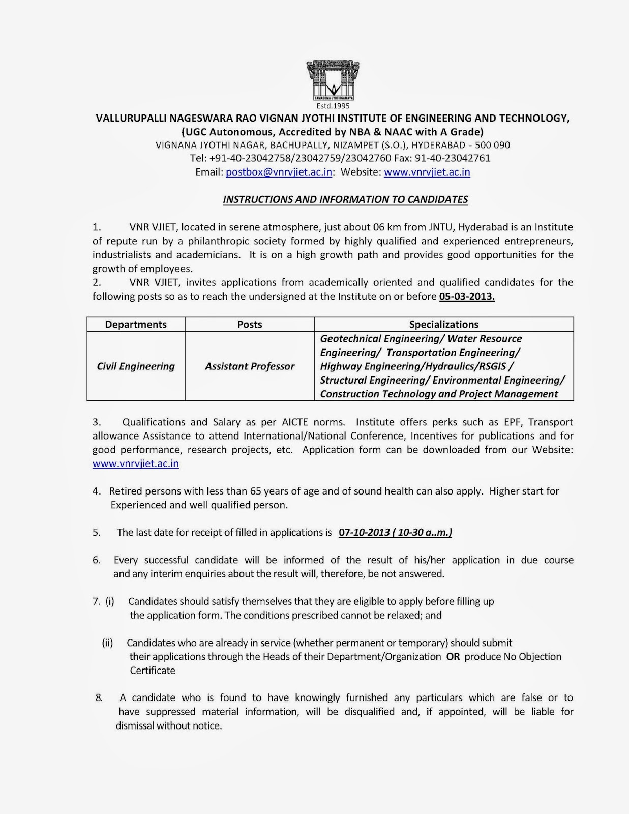 transport allowance form