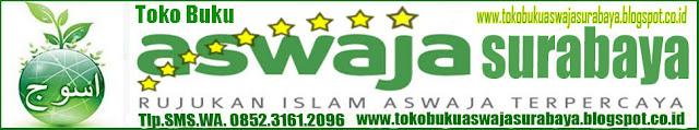 FIQIH NAWAZIL Toko Buku Aswaja Surabaya