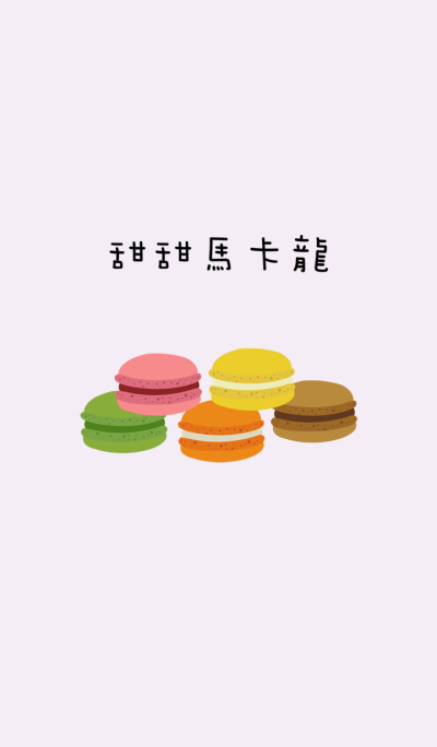 Macaron delicious dessert