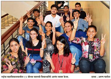 Maharashtra HSC Toppers 2016