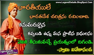 Bhagavad Gita Quotes In Telugu Legendary Quotes