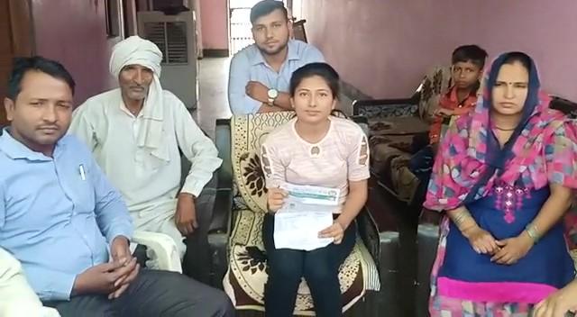 Farmer's daughter Shivani Vatsa of Faridabad wants to become Haryana Tap, IAS