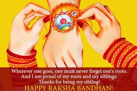 NEW Happy Raksha Bandhan Shayari for Brothe and Sister