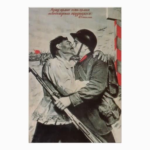Война и секс пропаганда