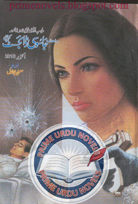 Jasoosi Digest October 2016 Online Reading