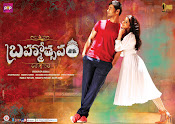Brahmotsavam first look Wallpapers-thumbnail-5