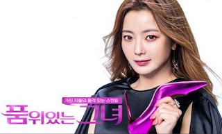 Lyric : The Brothers - I Only Love You (OST. Woman of Dignity)