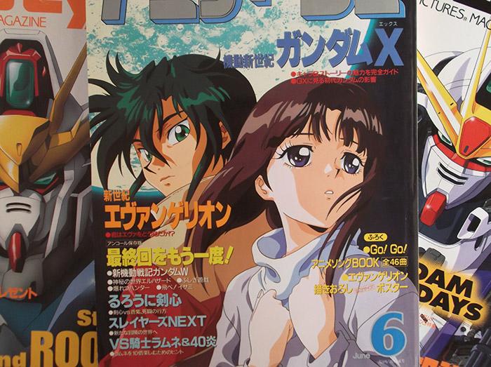 PRINTED MATTERS ③ Gundam X
