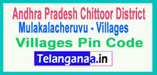 Chittoor District Mulakalacheruvu Mandal and Villages Pin Codes in Andhra Pradesh State