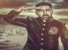 Salute - Bhoora Litran Song Mp3 Download Full Lyrics HD Video