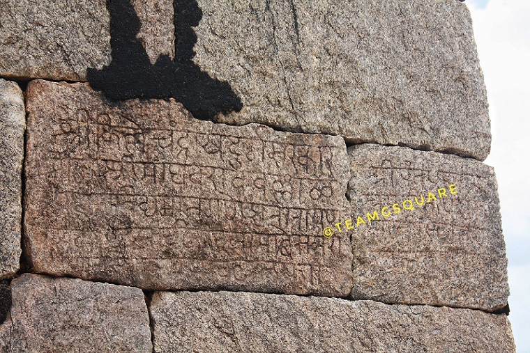 Marathi Inscriptions, Channarayana Durga