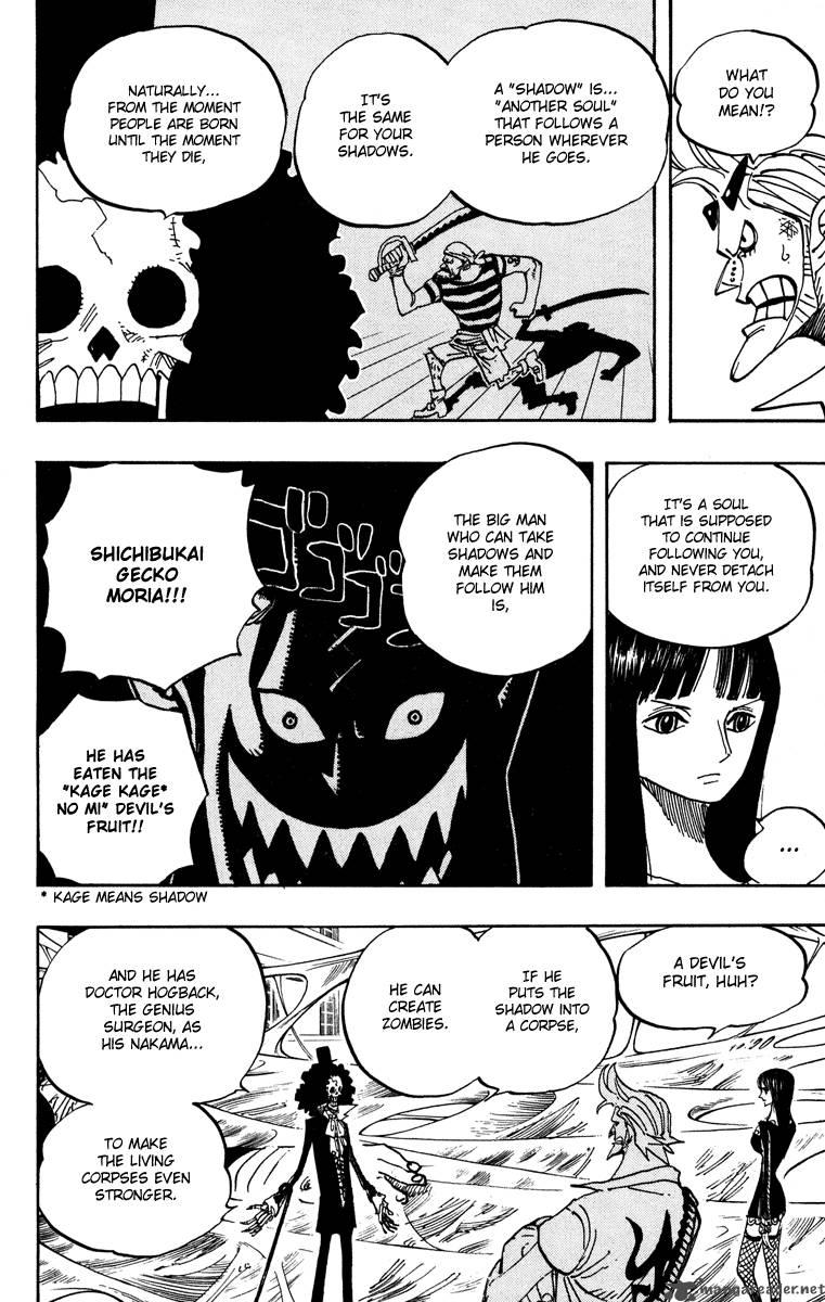 One Piece 455
