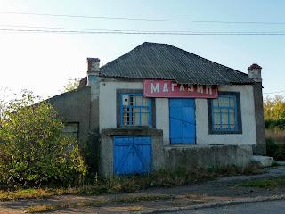 Новоекономічне (Каракове). Магазин