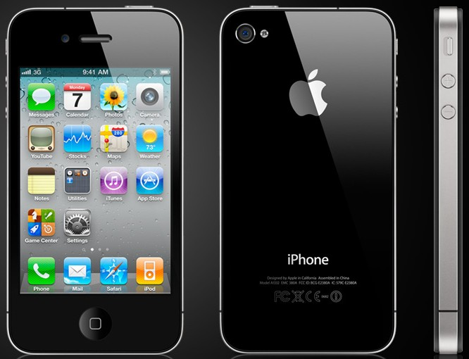 iphone 4 price n specification
