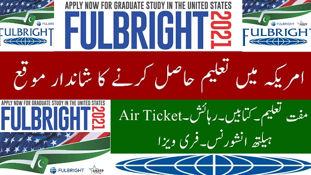 Fulbright Scholarships USA 2021 for Pakistani Students [Fully Funded] Eligibility Criteria & Application Form Latest