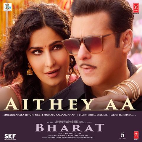 Aithey Aa Full Song Lyrics - Bharat - New Hindi Song 2019