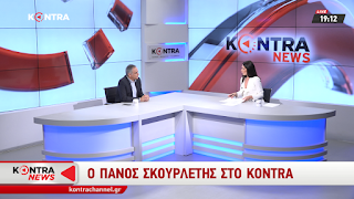Και η κοροϊδία συνεχίζεται… | Π. Σκουρλετης: «Δεν θα γίνει σπάσιμο του Δήμου Λέσβου στις επερχόμενες αυτοδιοικητικες εκλογές» (BINTEO)