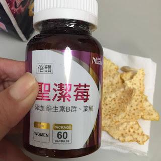 http://yipien801020.blogspot.tw/2016/02/1cm.html