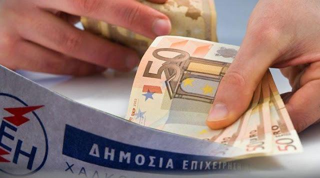 ΠΡΟΣΟΧΗ: Μεγάλη απάτη με λογαριασμούς ΔΕΚΟ – Εισέπρατταν και δεν κατέθεταν τα χρήματα