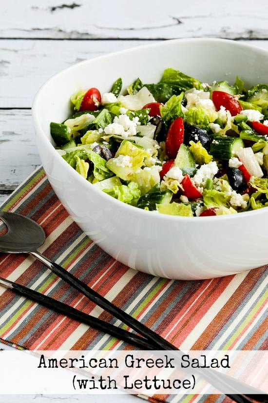 American Greek Salad (with Lettuce)