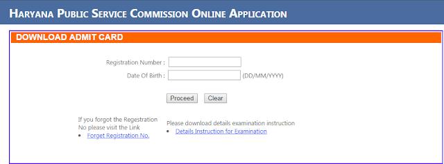 Haryana-PSC-Admit-Card