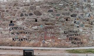 Ντροπή! Έγραψαν συνθήματα στο Λευκό Πύργο