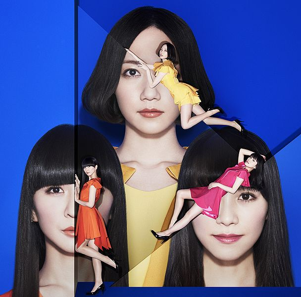 Perfume 5th studio album