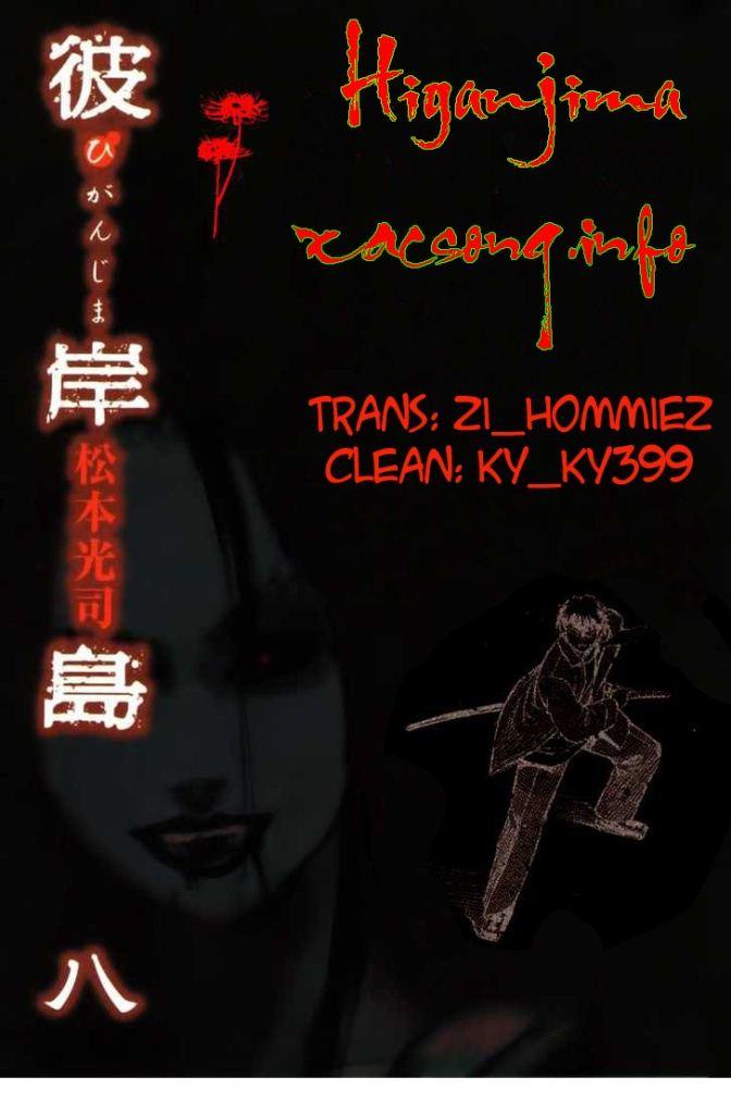Higanjima chapter 95 trang 18