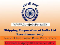 Shipping Corporation of India Limited Recruitment 2017– 50 Engine Room Petty Officer