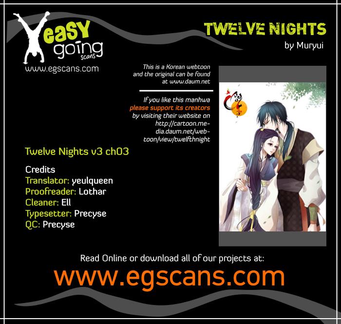 Twelve Nights - Chapter 51