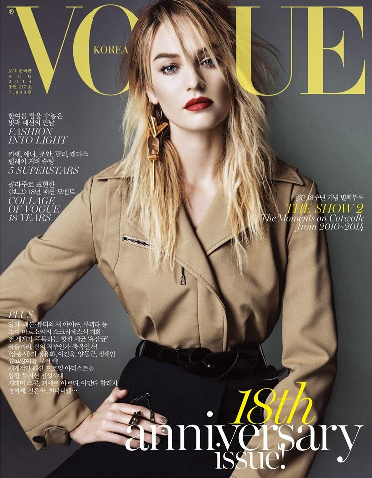 Five Covers of Vogue Korea August 2014