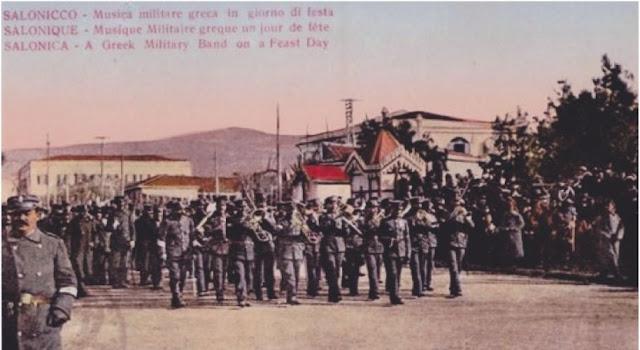 Στρατιωτική μπάντα: Η εντυπωσιακή ιστορία της και η ίδρυση στο Ναύπλιο