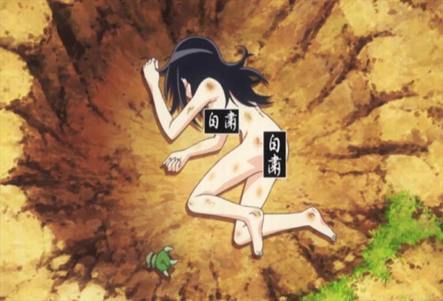Motivo da censura em Hentai