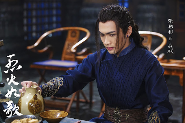 Vin Zhang Liehuo Ruge