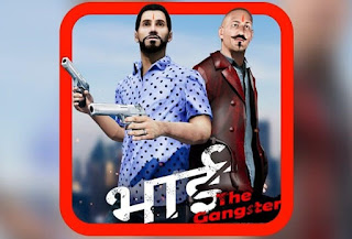 Bhai The Gangster Mod Apk v1.0 Unlimited Money & Cash