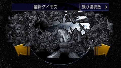 download super robot taisen mx ps2 iso