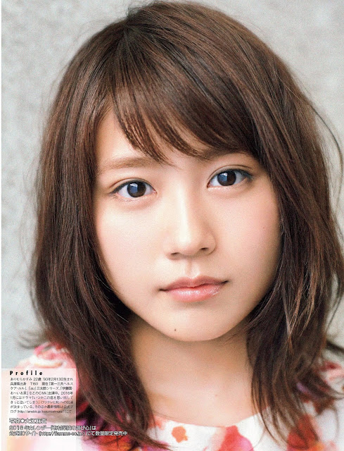Arimura Kasumi 有村架純 Flash Dec 2015 Pics 3