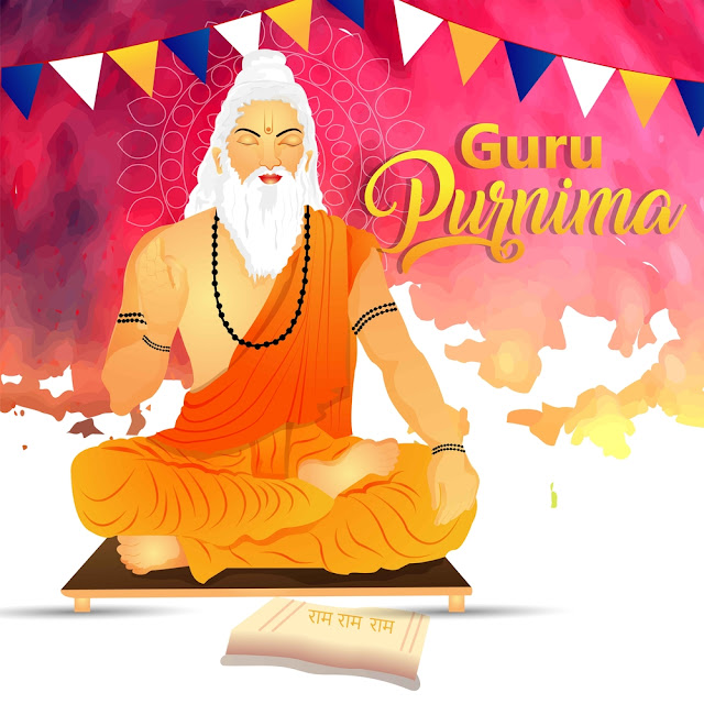 Guru Purnima Wallpaper