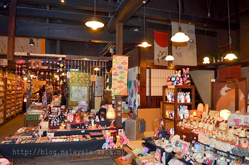 Old Quarter Takayama
