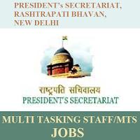 The President's Secretariat, Rashtrapati Bhavan, New Delhi, freejobalert, Sarkari Naukri, Rashtrapati Bhavan Answer Key, Answer Key, rashtrapati bhavan logo