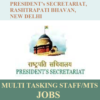 The President's Secretariat, Rashtrapati Bhavan, New Delhi, 10th, MTS, Multi Tasking Staff, freejobalert, Sarkari Naukri, Latest Jobs, president's Secretariat logo