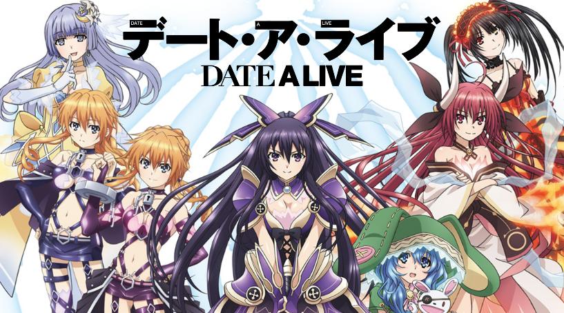 Akan Rilis Ada Kemungkinan Juga Seri Ketiga Date A Live Ini Pada Tahun Depan Tepatnya 2018 Bersama Dengan Sekuel Anime Lainnya Yang Kabarnya
