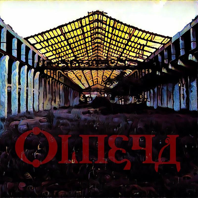 Olneya - EP | Review