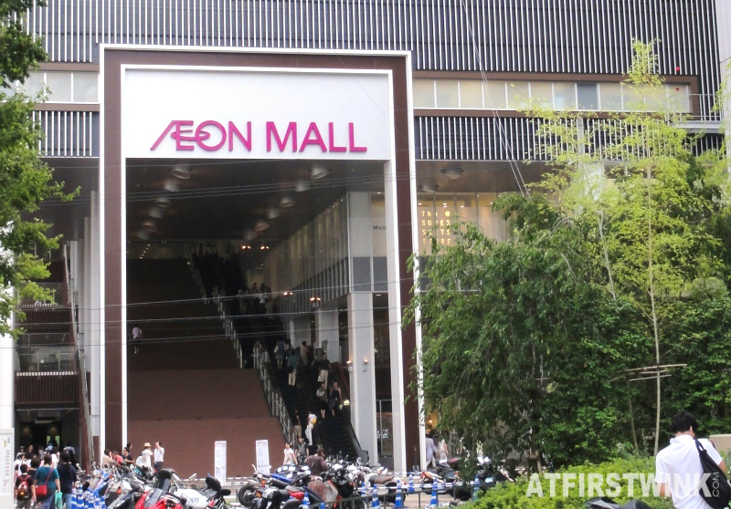 Aeon shopping mall Kyoto Japan