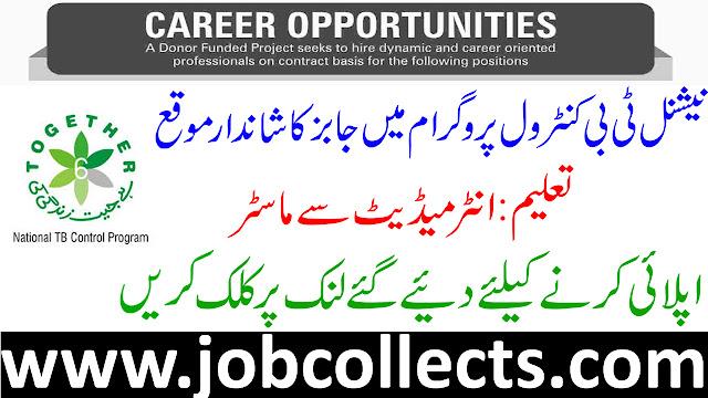 National TB Control Program Jobs In Pakistan