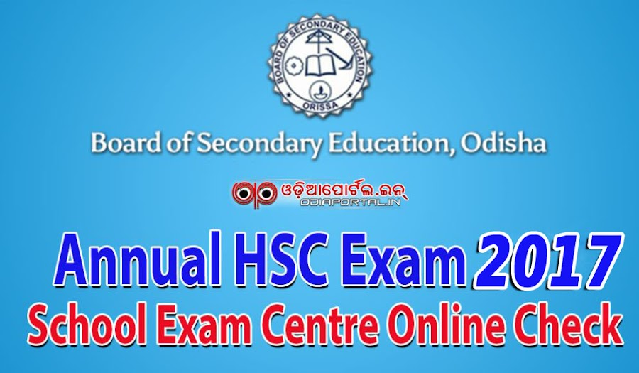 Annual Matric HSC Exam 2017 School Centre Online Check Complete Process Annual High School Certificate Examination 2017, Correspondence Course Candidates can check online for their Matric Examination 2017 Centre details.
