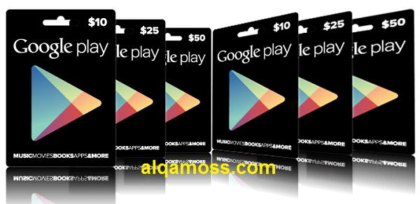 كيفية الحصول على بطاقة جوجل بلاي مجانا من موقع snuckls