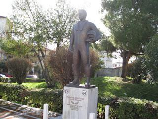 Δήμος Κατερίνης: Eκδήλωση μνήμης και τιμής για τον Σμηναγό Αθανάσιο Μπατσαρά