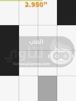 تحميل لعبة piano tiles للايفون