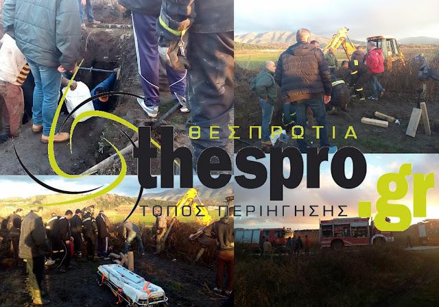 Ηγουμενίτσα: Νεκρός ανασύρθηκε πριν λίγα λεπτά ο εργάτης που καταπλακώθηκε από χώματα (+ΦΩΤΟ)